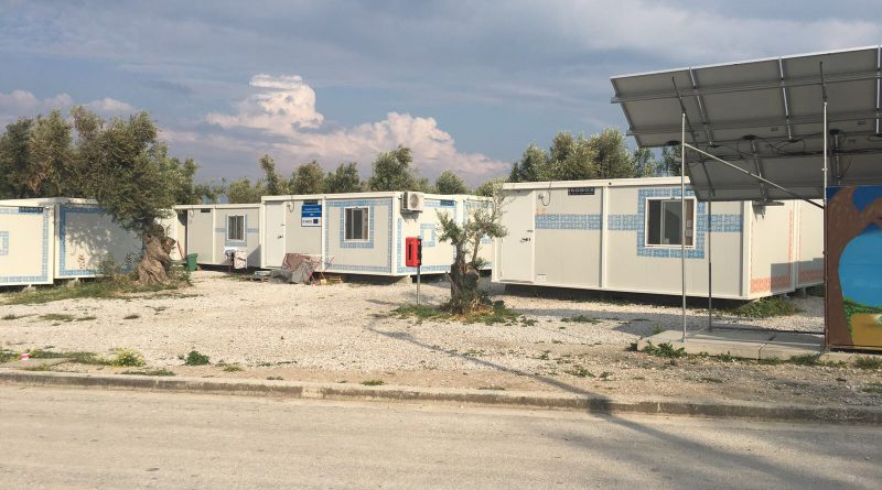 Kara Tepe Refugee Camp